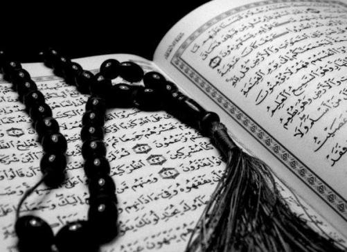 Coran & Islam définition + 7 vidéos dans Religion-Esotérisme coran01