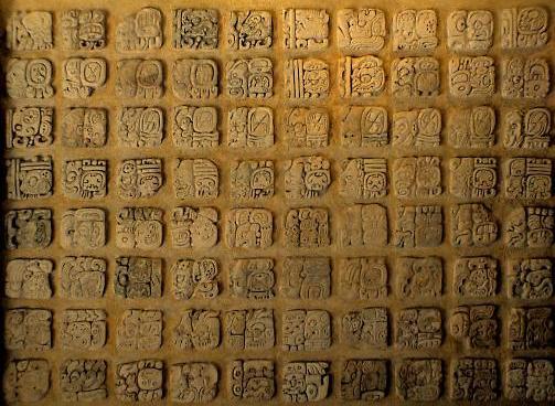 Écriture maya (glyphe) définition + 5 vidéos dans Archéologie mayacode01