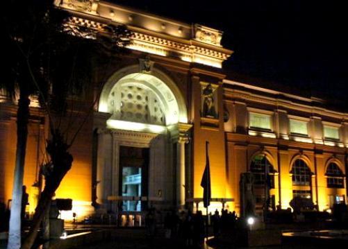 Musée égyptien du Caire définition + 3 vidéos dans Archéologie musecaire02