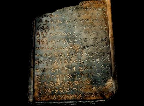 Oded Golan définition + 3 vidéos dans Archéologie odedgolan01