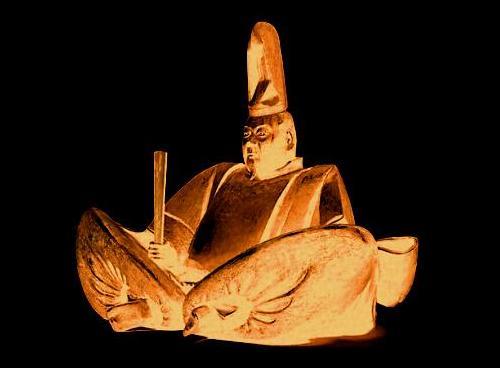 Shogun définition + 5 vidéos dans Historique shogun01